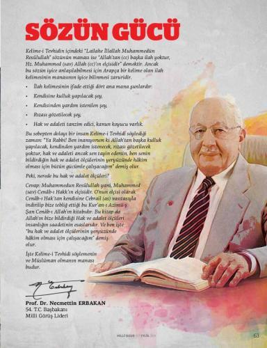 """Kelime-i tevhid içindeki """"Lailahe illallah Muhammedün Resulullah"""" sözünün manası... Prof. Dr. Necmettin Erbakan"""